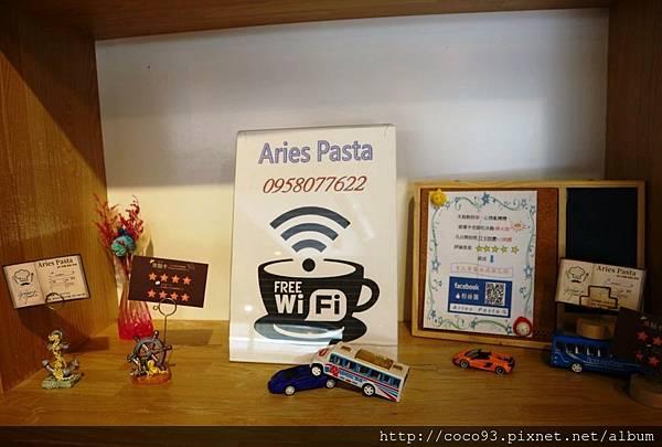 Aries Pasta-中和店 (9).jpg