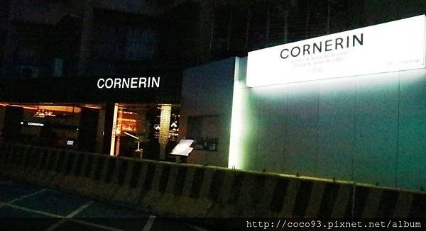 CORNERIN可恩 (1).JPG