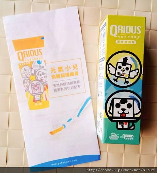 元氣小兒紫錐菊護齒膏 (20).jpg