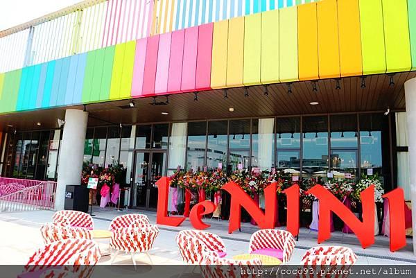 樂尼尼義式餐廳內湖店 (1).jpg