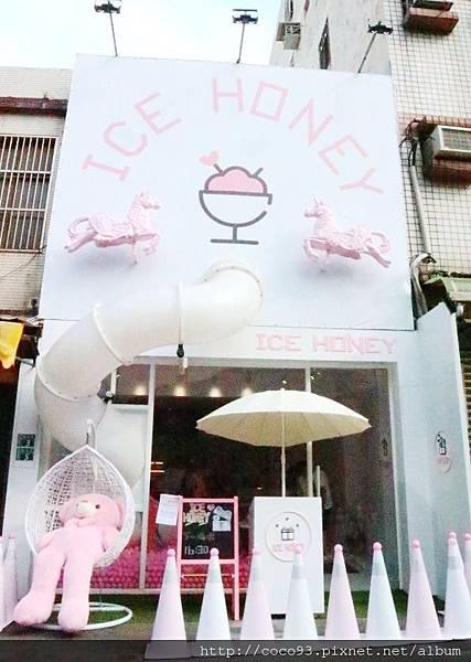 Ice Honey童話冰淇淋 (1).jpg