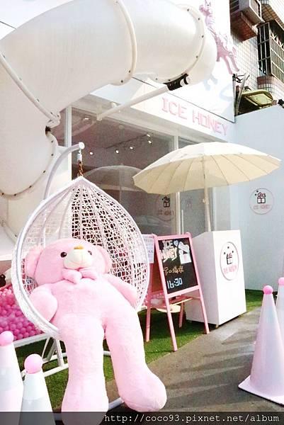 Ice Honey童話冰淇淋 (2).jpg