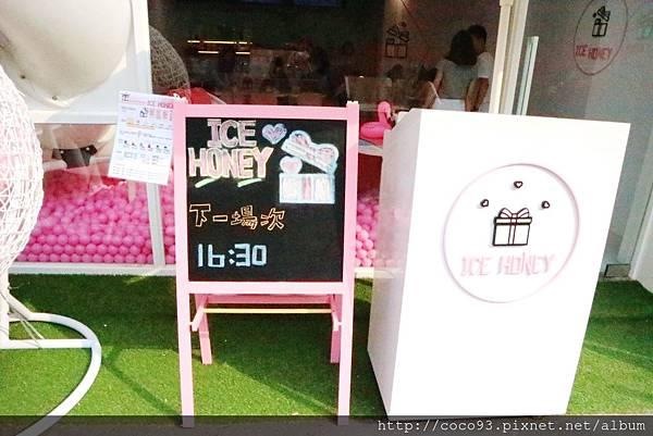 Ice Honey童話冰淇淋 (3).jpg