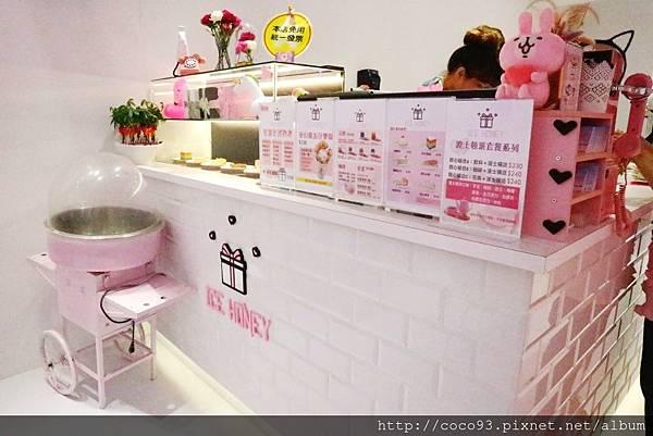 Ice Honey童話冰淇淋 (32).jpg