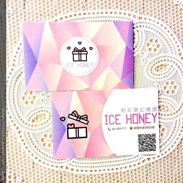 Ice Honey童話冰淇淋 (35).jpg