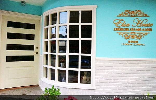Elsa House (1).jpg