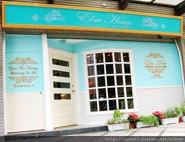 Elsa House (25).jpg