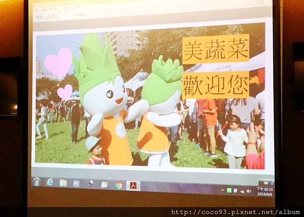 美蔬菜小小科技農夫親子體驗營  (3).jpg