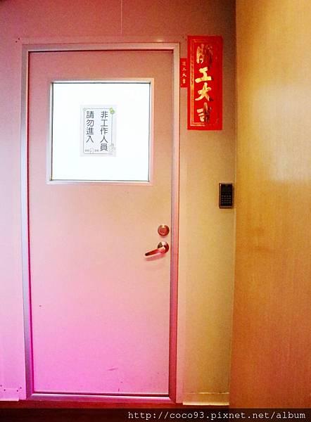 美蔬菜小小科技農夫親子體驗營  (17).jpg