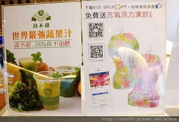 美蔬菜小小科技農夫親子體驗營  (27).jpg