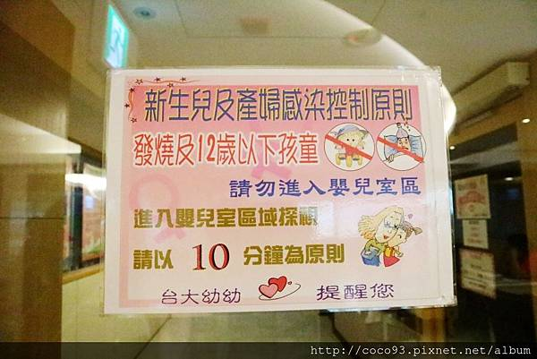 台大幼幼產後護理之家 (9).jpg