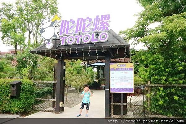 陀陀螺 Totolo指尖陀螺館 (3).jpg