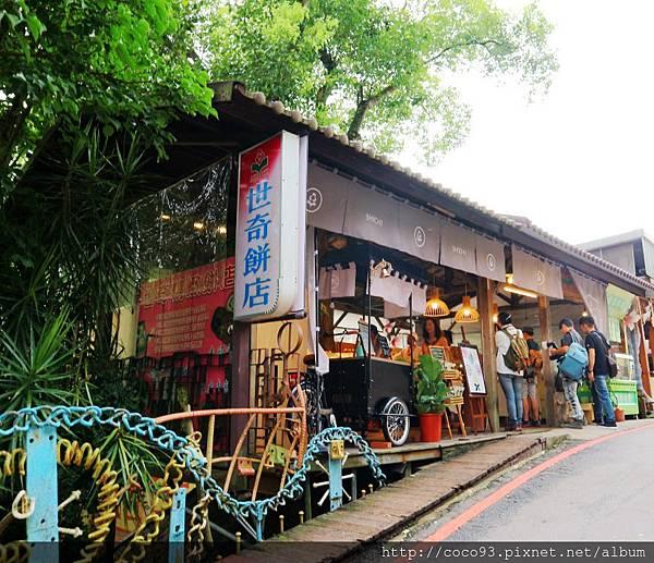 世奇精緻餅店 (4).jpg