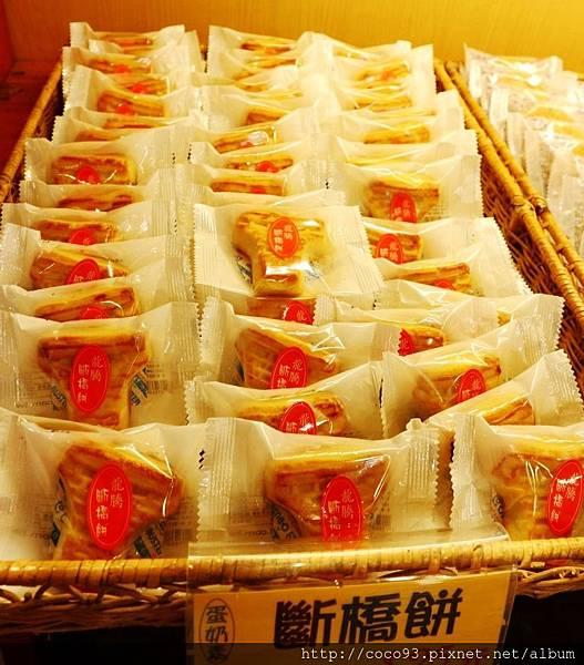 世奇精緻餅店 (7).jpg