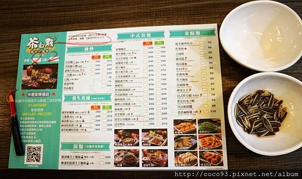 茶自點中壢家樂福店 (6).jpg