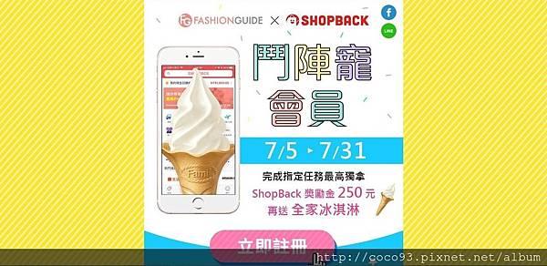Shopback (19).jpg