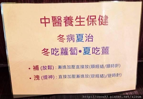 乾唐軒活瓷熱波紓壓講座 (23).jpg