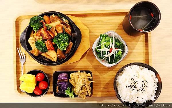 鮮蔬活複合式料理 (15).jpg