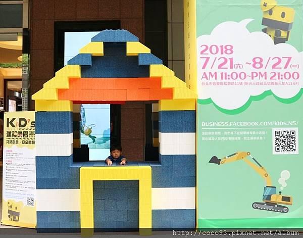 KID'S建築樂園-共築童樂館 (27).jpg