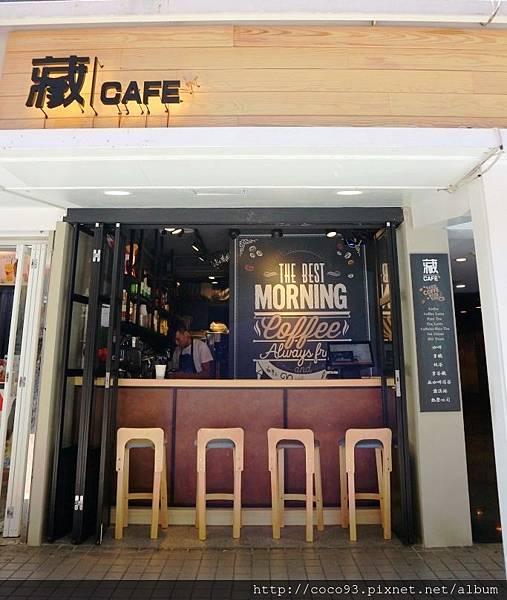 藏CAFE咖啡 (2).jpg