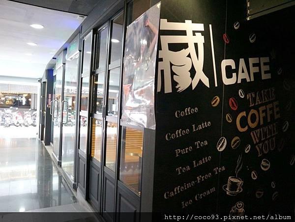 藏CAFE咖啡 (19).jpg