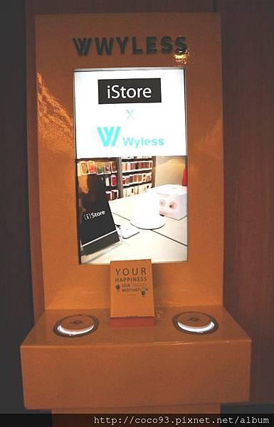 WYLESS產品體驗會 (3).jpg