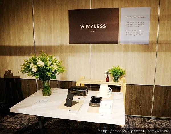 WYLESS產品體驗會 (27).jpg