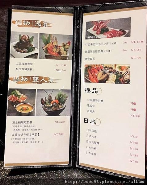 宸料理頂級鍋物 (36).jpg