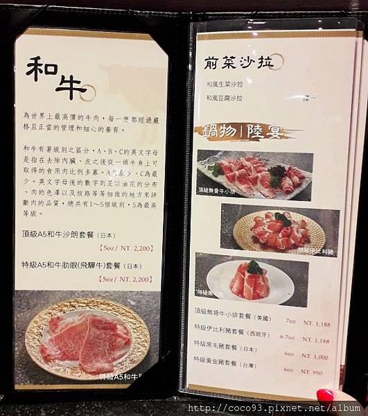 宸料理頂級鍋物 (37).jpg