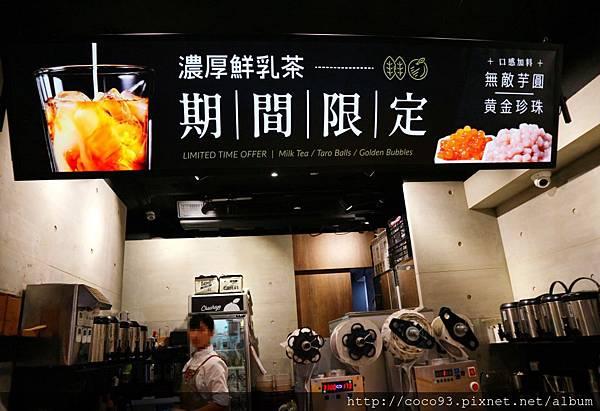 茶茶GO西門形象店 (3).jpg
