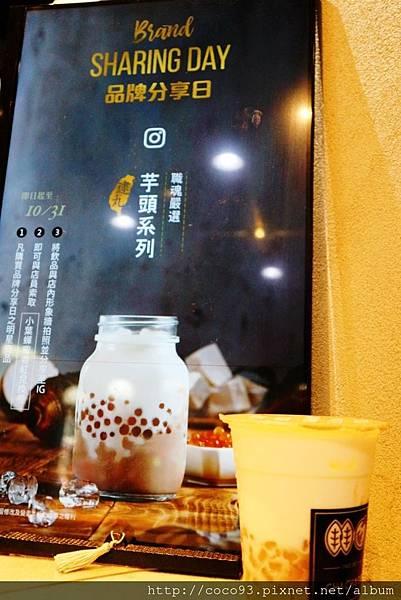 茶茶GO西門形象店 (6).jpg