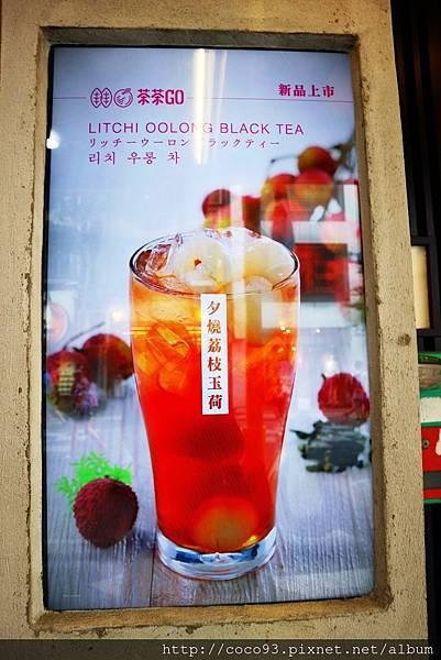 茶茶GO西門形象店 (7).jpg