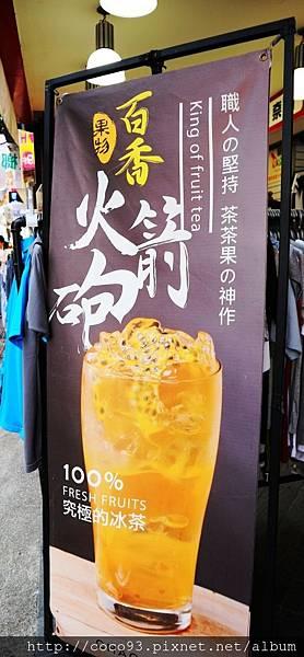 茶茶GO西門形象店 (8).jpg