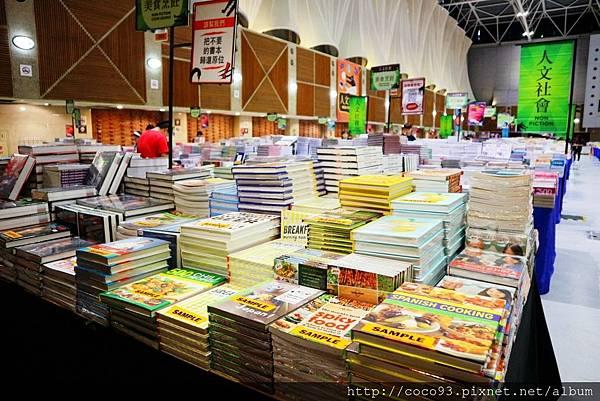 大野狼國際書展Big Bad Wolf Books Taiwan   (18).jpg