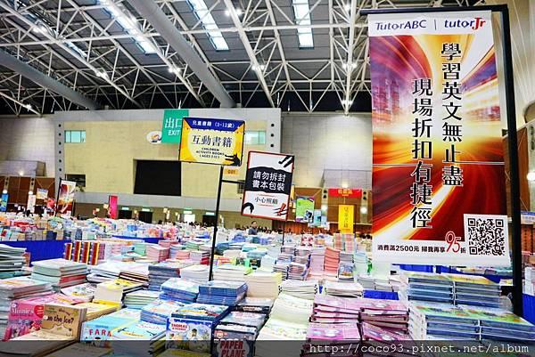 大野狼國際書展Big Bad Wolf Books Taiwan   (25).jpg