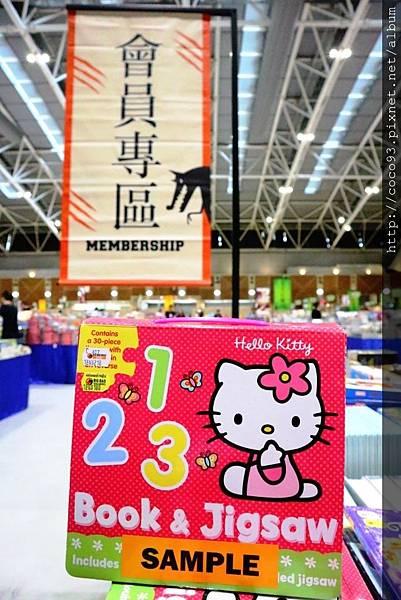 大野狼國際書展Big Bad Wolf Books Taiwan   (41).JPG
