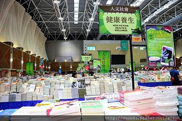 大野狼國際書展Big Bad Wolf Books Taiwan   (44).JPG
