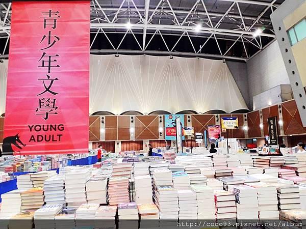 大野狼國際書展Big Bad Wolf Books Taiwan   (55).jpg