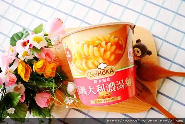 荷卡廚坊超低熱量 蕃茄起司牛肉風味  奶油蘑菇雞肉風味 (2).jpg
