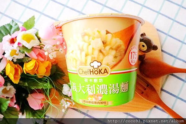 荷卡廚坊超低熱量 蕃茄起司牛肉風味  奶油蘑菇雞肉風味 (3).jpg