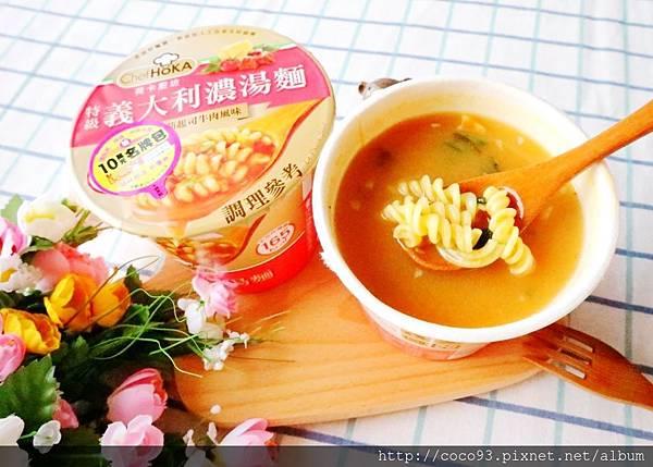 荷卡廚坊超低熱量 蕃茄起司牛肉風味  奶油蘑菇雞肉風味 (4).jpg
