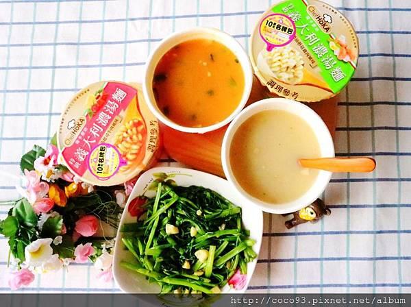 荷卡廚坊超低熱量 蕃茄起司牛肉風味  奶油蘑菇雞肉風味 (6).jpg