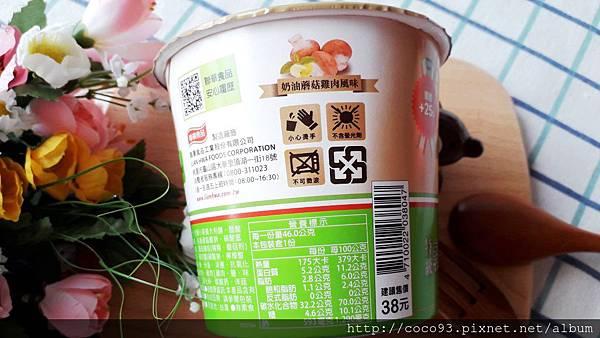 荷卡廚坊超低熱量 蕃茄起司牛肉風味  奶油蘑菇雞肉風味 (12).jpg