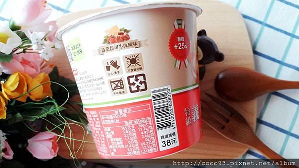 荷卡廚坊超低熱量 蕃茄起司牛肉風味  奶油蘑菇雞肉風味 (13).jpg