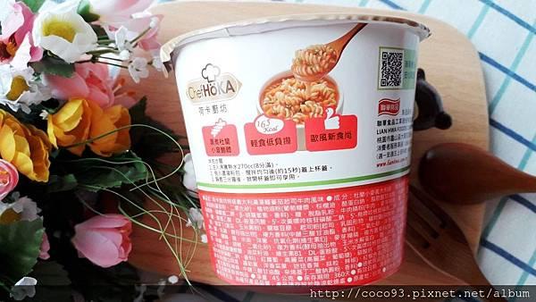 荷卡廚坊超低熱量 蕃茄起司牛肉風味  奶油蘑菇雞肉風味 (14).jpg