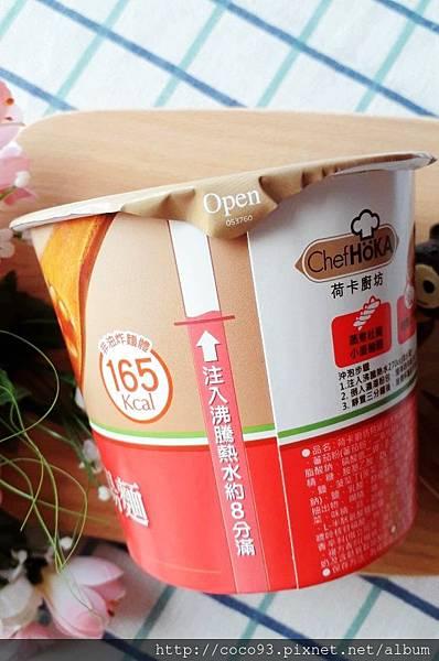 荷卡廚坊超低熱量 蕃茄起司牛肉風味  奶油蘑菇雞肉風味 (15).jpg