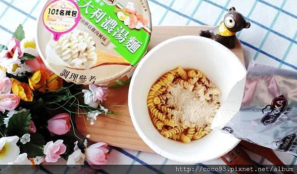 荷卡廚坊超低熱量 蕃茄起司牛肉風味  奶油蘑菇雞肉風味 (19).jpg