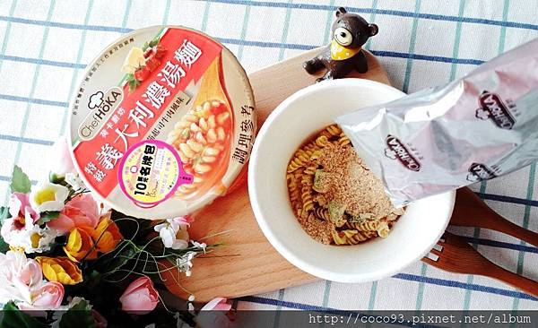 荷卡廚坊超低熱量 蕃茄起司牛肉風味  奶油蘑菇雞肉風味 (20).jpg