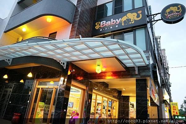 夢幻baby親子餐廳 (1).jpg