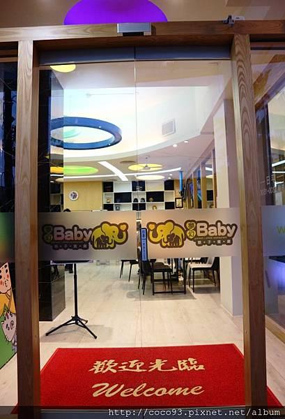 夢幻baby親子餐廳  (4).jpg